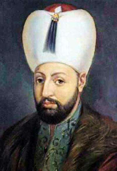 Padişah 1 Ahmed D 246 Nemi Osmanlı Devleti Reitix Com